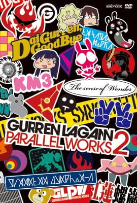 Cover Gurren Lagann Parallel Works 2