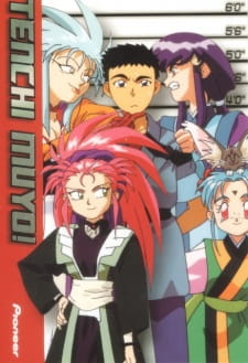 Tenchi Muyou! picture