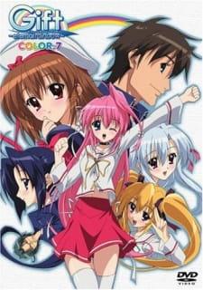 Gift: Eternal Rainbow - Ki no Saka Ryokan Kiki Ippatsu!!