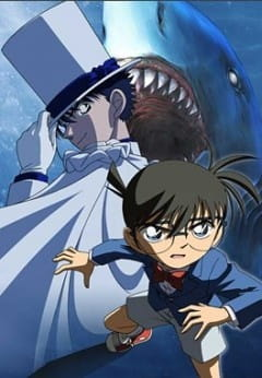 Detective Conan: Conan vs. Kid - Shark & Jewel, Meitantei Conan: Conan vs. Kid - Shark & Jewel,  名探偵コナン コナンvsキッド SHARK & JEWEL