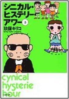Cynical Hysterie Hour: Yoru wa Tanoshii