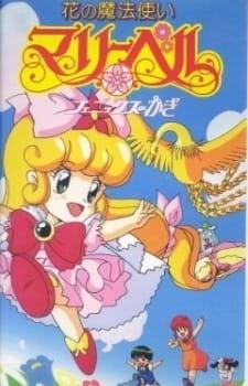 Hana no Mahoutsukai Mary Bell: Phoenix no Kagi