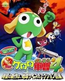 Keroro Gunsou: KeroZero Shupattsudayo! Zeninshuugou!