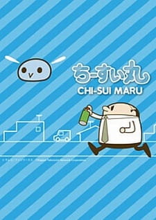 Chi-Sui Maru 2nd Season