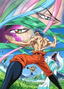 toriko jump super anime tour 2009 special