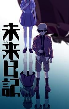Mirai Nikki Anime Cover