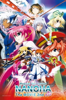 Mahou Shoujo Lyrical Nanoha: The Movie 2nd A's ซับไทย