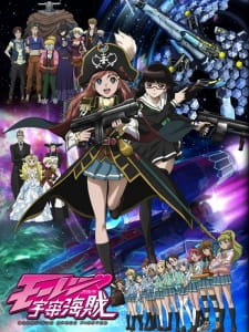 Mouretsu Pirates Subtitle Indonesia