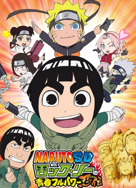 NARUTO Spin-Off: Rock Lee & His Ninja Pals, NARUTO Spin-Off: Rock Lee & His Ninja Pals,  ナルトSD ロック・リーの青春フルパワー忍伝