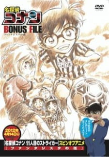 Nonton Detective Conan Bonus File: Fantasista Flower Subtitle Indonesia Streaming Gratis Online