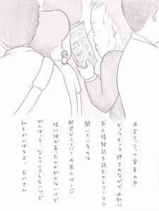 Chiisana Ojisan