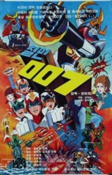 Cheol-in 007