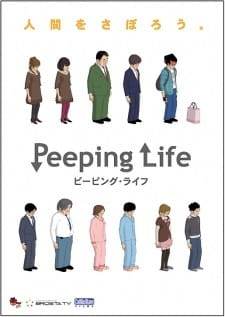 peeping life tezuka pro  tatsunoko pro wonderland specials