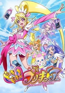 precure all stars movie dx2 kibou no hikarirainbow jewel wo mamore