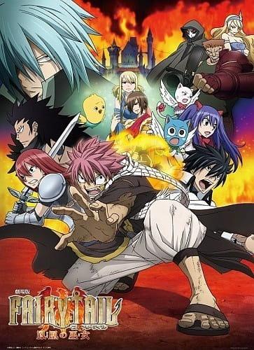 Fairy Tail Movie 1: Houou no Miko, Gekijouban Fairy Tail: Houou no Miko, Priestess of the Phoenix, Fairy Tail: The Phoenix Priestess,  劇場版 FAIRY TAIL 鳳凰の巫女
