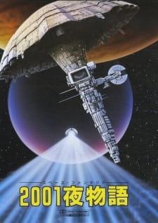 Space Fantasia 2001 Nights