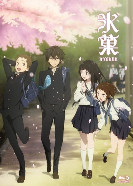 Hyouka, Hyouka,  Hyou-ka, Hyouka: You can't escape, Hyou-ka: You can't escape, Hyoka,  氷菓