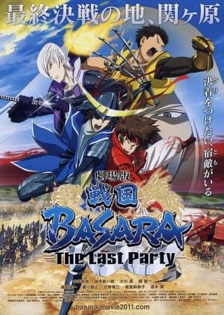 Gekijouban Sengoku Basara: The Last Party