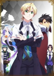 Makai Ouji: Devils and Realist picture