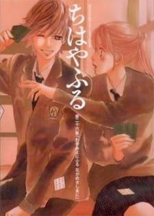Chihayafuru 2: Waga Miyo ni Furu Nagamese Shima ni