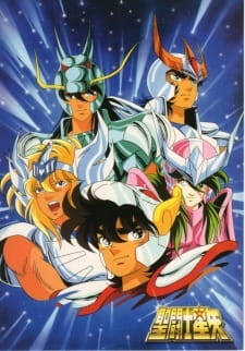 Saint Seiya: Summary, Saint Seiya: Summary,  Saint Seiya: Soshuhen, Saint Seiya: The Hades Chapter Sanctuary Episode 0, Special Projection,  聖闘士星矢 総集編