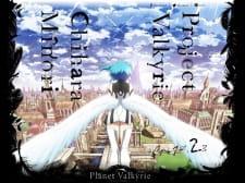 UFO Princess Valkyrie 2: Juunigatsu no Yasoukyoku