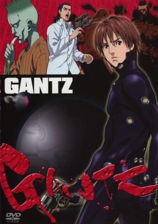 Gantz, Gantz,  GANTZ,  ガンツ