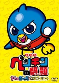Penguin no Mondai Movie