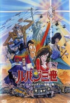Lupin III: Bye Bye Liberty – Kiki Ippatsu