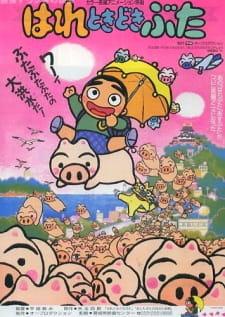 Dokidoki Dream!!!