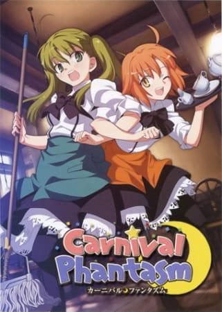 Carnival Phantasm: HibiChika Special, Carnival Phantasm (2013), Carnival Phantasm Special Season,  カーニバル・ファンタズム ひびちかスペシャル