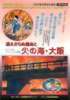 Kie Saranu Kizuato: Hi no Umi Osaka