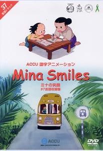 Mina no Egao