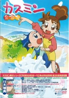 Kasumin 2nd Season