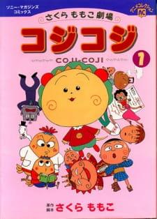 Sakura Momoko Gekijou: Coji-Coji
