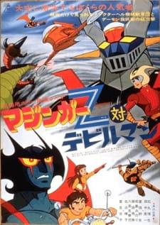 Mazinger Z tai Devilman
