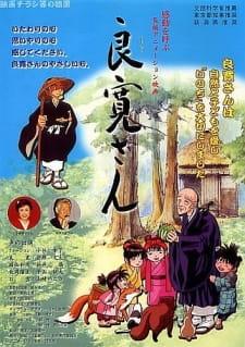 kara no kyoukai 1 fukan fuukei