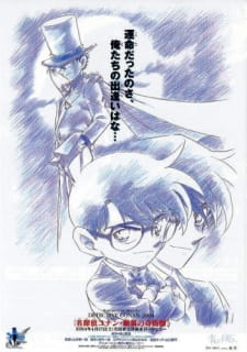 Detective Conan Movie 08: Magician of the Silver Sky مترجم