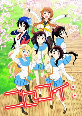 Nisekoi: Anime Cover