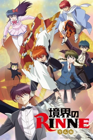 Cover Kyoukai no Rinne