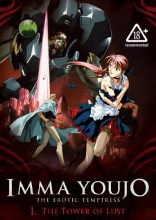 Inma Youjo