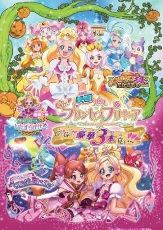 Go! Princess Precure Movie: Go! Go!! Gouka 3-bondate!!!, Go! Princess Precure: Go! Go!! Grand 3-Part Movie!!!, Pumpkin Oukoku no Takaramono, The Pumpkin Kingdom's Treasure, Precure to Refi no Wonder Night!, Precure and Refi's Wonder Night!, Cure Flora to Itazura Kagami, Cure Flora and the Vain Mirror,  映画Go! プリンセスプリキュア Go! Go!! 豪華3本立て!!!