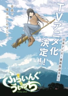Flying Witch picture