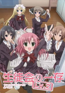Nonton Seitokai no Ichizon Lv.2 Subtitle Indonesia Streaming Gratis Online
