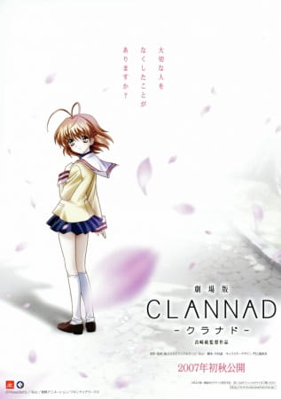 Clannad The Motion Picture, Clannad The Motion Picture,  Gekijouban Clannad,  劇場版 クラナド