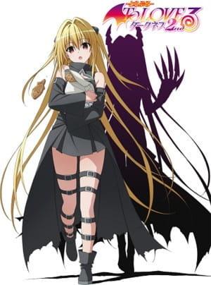 To LOVE-Ru Darkness 2nd OVA, To LOVE-Ru Trouble Darkness 2nd OVA,  To LOVEる -とらぶる- ダークネス2nd