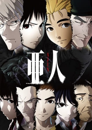 Ajin Anime Cover