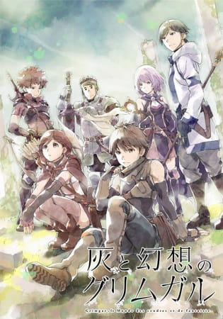 Hai to Gensou no Grimgar (Grimgar: Ashes and Illusions ...