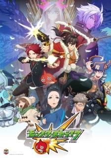 Monster Strike: An Encore And Continuance – Pandora's Box