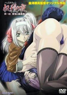 Shuukaku no Yoru